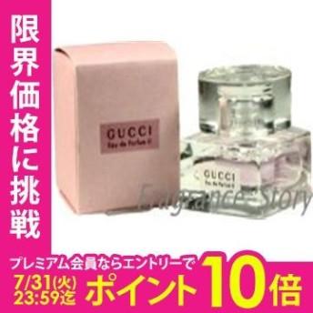グッチ GUCCI グッチ オードパルファム 2<ツー> 5ml EDP ミニ香水 ミニチュア fs 【あすつく】