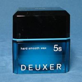 ナンバースリー デューサー ハードスムースワックス 5S 80g