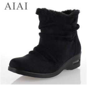 AIAI アイアイ 靴 9585 ボア ショートブーツ 4E 防水 防滑 ブラック レディース