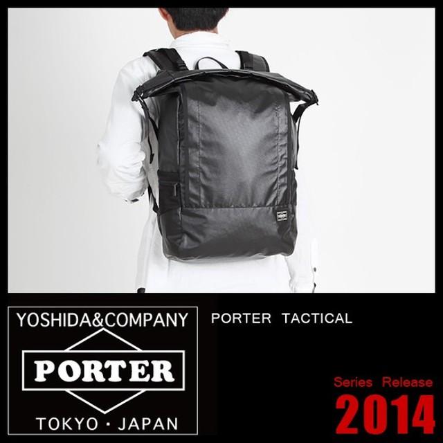 PORTER TACTICAL ポーター タクティカル バックパック 654-07076