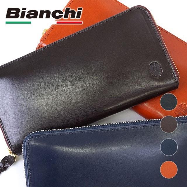 71aac26ad872 ビアンキ Bianchi イタリアンレザー 長財布 メンズ ウォレット BIB1505 SS16