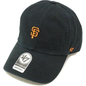 フォーティーセブンブランド '47Brand キャップ Giants Base Runner '47Brand CLEAN UP ジャイアンツ アジャスタブルキャップ 帽子 BLACK BSRNR22GWS