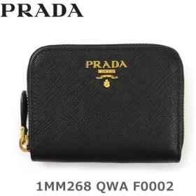 PRADA プラダ 財布 小銭入れ 1MM268 QWA F0002 NERO ブラック レザー レディース コインケース