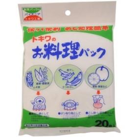 トキワ工業 トキワのお料理パック 20枚入