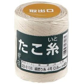 たこ糸(綿撚り糸) 高木綱業 22-8106