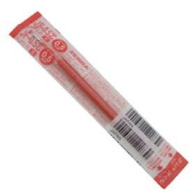 ジェルボールペン用替芯 ゼブラ RJF5-R 赤/0.5mm