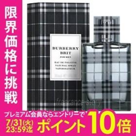 バーバリー BURBERRY ブリット フォーメン 50ml EDT SP fs 【あすつく】【香水 メンズ】