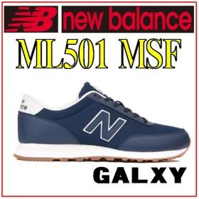 【カジュアルシューズ】 【New Balance】ML501 MSF【470】