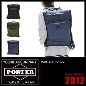PORTER ボンド FORCE リュックサック 855-07417