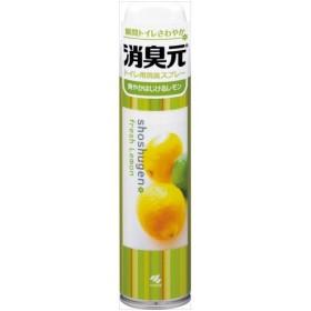 小林製薬 小林製薬 消臭元トイレ用消臭スプレー 爽やかはじけるレモン 280ml