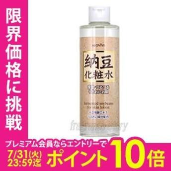 アロヴィヴィ 納豆化粧水 250ml hs 【nas】