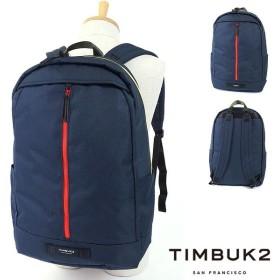 ティンバック2 ボールトパック TIMBUK2 デイパック リュック バックパック Vault PackNautical/Bixi  1073-4-5401 FW16