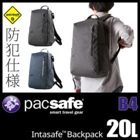 最大31%!10/15限定|パックセーフ リュック メンズ B4 Pacsafe 12970194 インターセーフ スキミング防止 盗難防止