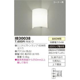 TOSHIBA 東芝ライテック ブラケット IB30038