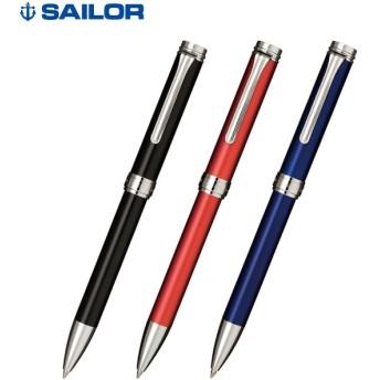 セーラー万年筆 Barcarolle バルカロール 銀ボールペン 全3色 16-0805 全3色から選択