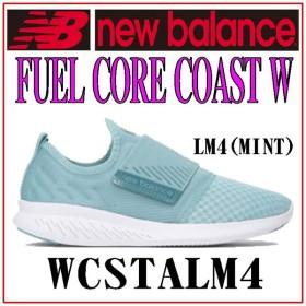 【レディースシューズ】【New Balance】 FUEL CORE COAST W WCSTA LM4【470】