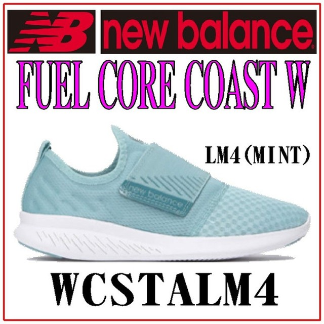【レディースシューズ】【New Balance】 FUEL CORE COAST W WCSTA LM4【470】