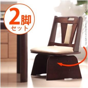 【高さ調節機能付き】ハイバック回転椅子 ロタチェアプラス 2脚セット ダイニングチェア 回転 椅子 木製