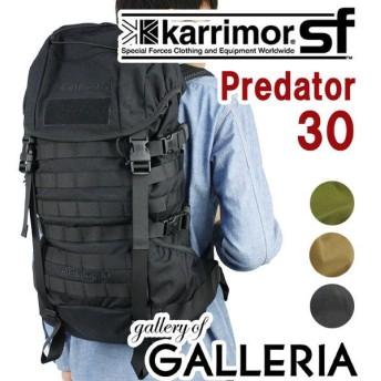 最大10%獲得★9/21迄 10%OFFクーポン karrimor SF カリマー SF リュック ザック ミリタリー 30L PREDATOR プレデター バックパック プレデター30 Predator 30