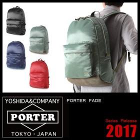 本日最大P27%|吉田カバン ポーター フェード リュック メンズ レディース 18L PORTER 188-02045