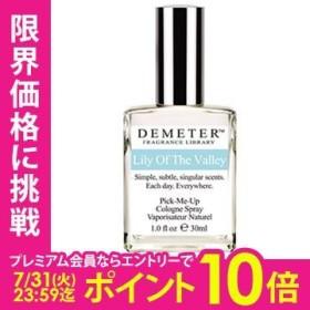 ディメーター ピックミーアップ スズラン 30ml COL SP fs 【香水】【あすつく】