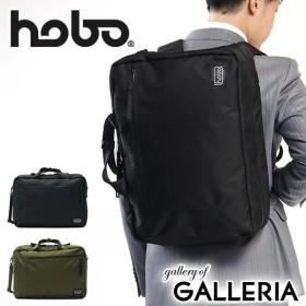 セール30%OFF ホーボー ビジネスバッグ hobo ブリーフケース Polyester Canvas 3Way Briefcase ビジネスリュック B4 通勤 通勤バッグ メンズ HB-BG2718