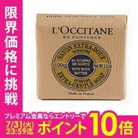 ロクシタン L'OCCITANE シアバター ソープ ヴァーベナ 100g cs 【nas】