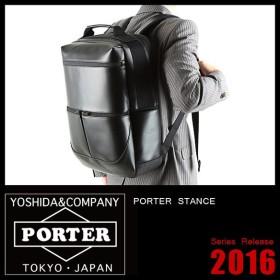 本日最大P22倍|ポーター リュックサック デイパック ビジネスリュック 吉田カバン スタンス PORTER STANCE 117-05033