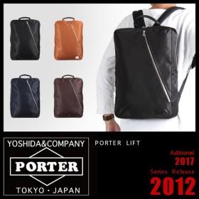 本日最大P22倍|吉田カバン ポーター リフト リュック ビジネスリュック メンズ ブランド B4 PORTER 822-05440