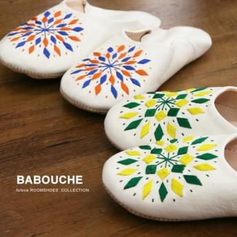 モロッコの伝統的な履物 モロッコスタイル バブーシュ 刺しゅう モロッコ ルームシューズ スリッパ 室内履き おしゃれ レディース 刺しゅう 皮