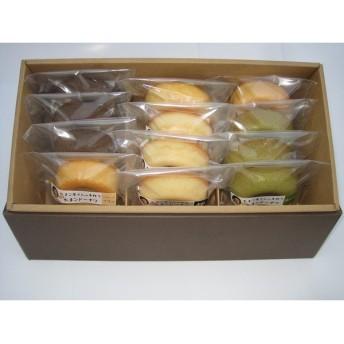 ヤマサキ農場 焼きドーナツ 12個入り(送料無料) 70558 
