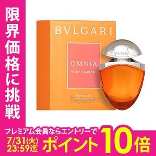 ブルガリ BVLGARI オムニア ガーネット 15ml EDT SP ミニ香水  ミニチュア fs 【香水 レディース】【あすつく】