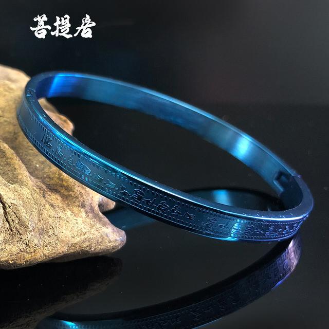 【菩提居】藍鈦剛藥師佛活動手環