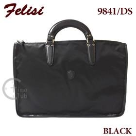 Felisi ビジネスバッグ フェリージ バッグ 9841/DS 0041 ブラック