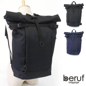beruf baggage ベルーフ バッゲージ バッグ リュック ROLL TOP BACKPACK ロールトップ バックパック brf-UA05 SU16