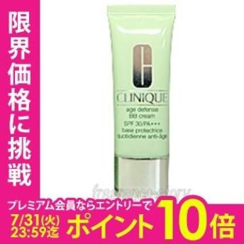 クリニーク CLINIQUE BBクリーム 40ml 〔SPF 30/PA+++〕 cs 【nas】
