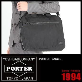 追加最大+24%|吉田カバン ポーター アングル ビジネスバッグ メンズ ブランド 薄マチ 拡張 2WAY B4 PORTER 512-07223