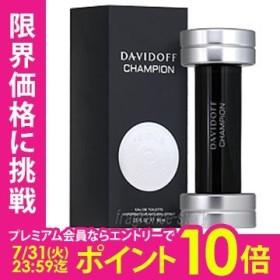 ダビドフ DAVIDOFF チャンピオン 50ml EDT SP fs 【香水 メンズ】【あすつく】