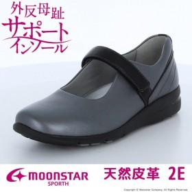 MoonStar ムーンスター コンフォートシューズ スポルス レディース SP0030