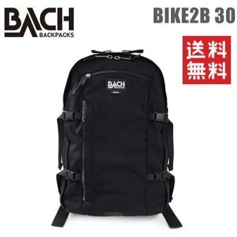 BACH バッハ BIKE2B 30 129411 ブラック バッグ リュック デイパック バックパック メンズ レディース