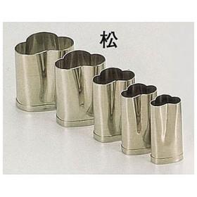 SA18-8手造り業務用抜型 松 TKG