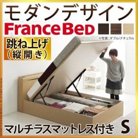 フランスベッド シングル ライト・棚付きベッド 〔グラディス〕 跳ね上げ縦開き シングル マルチラススーパースプリングマットレスセット 収納
