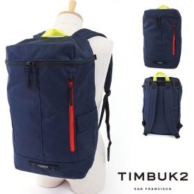 ティンバック2 ジストパック TIMBUK2 デイパック リュック バックパック Gist PackNautical/Bixi  1034-2-5401 FW16