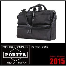 PORTER  ポーター BOND リュックサック 3WAY ナイロン 859-05605