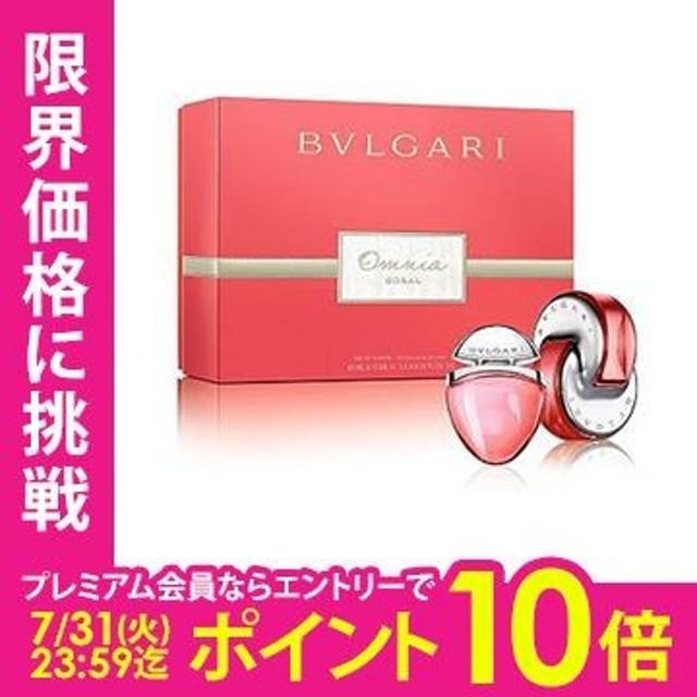 online store 72aba 0e6fc ブルガリ BVLGARI オムニア コーラル 2Pコフレ EDT65ml+EDT15ml ...