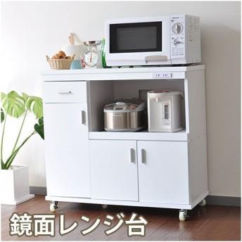 キッチンキャビネット ルミナーレ HN-9090RE