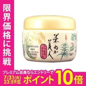 日本盛 米ぬか美人 しっとりクリーム 140g hs 【nas】
