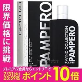 クリスティーナ ダーヴィン パンペロ 100ml EDT SP fs 【香水 メンズ】【あすつく】