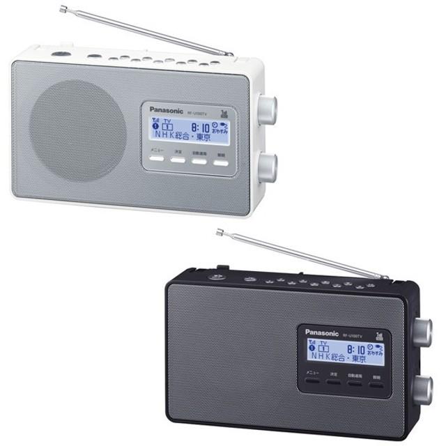 パナソニック ワンセグTV音声対応ラジオ ワンセグTV音声-FM-AM 3バンドレシーバー RF-U100TV 送料無料
