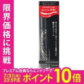 資生堂 インテグレート ラッシュリアルグラマー マスカラ BK999 cs 【nas】
